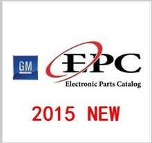 G.m global epc 2015 catálogo de peças eletrônicas + desbloqueado keygen para instalação ilimitada