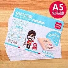 1 упаковка 10 листов Прозрачная Обложка для книги для школьная книга студентов 38X28 см A5 Размеры защиты книги для кулинарно-деликатесной продукции 8657