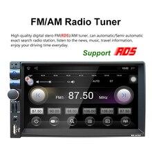 7 дюймов Android 5.1 2Din HD Bluetooth автомобиль, Радио стерео плеер цифровой Сенсорный экран GPS навигации + Ночное Видение заднего вида Камера