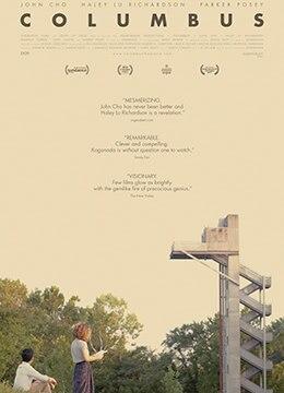 《在哥伦布》2017年美国剧情电影在线观看