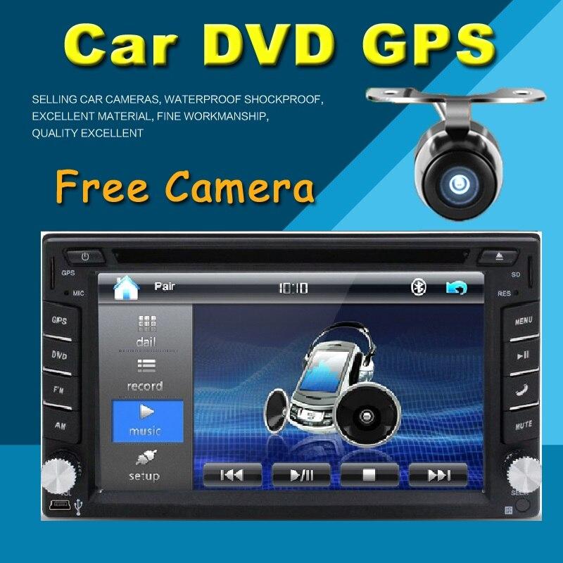 Electrónico del coche Doble 2 Din Car Multimedia Reproductor de DVD de Radio Aut