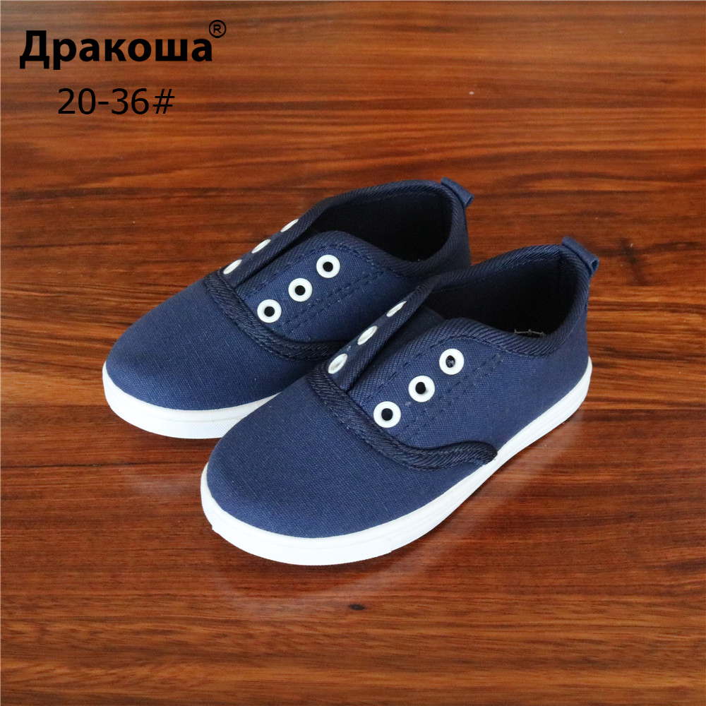 Canvas High Top Sneaker Casual Skate Shoe Boys Girls Summer Cool Pork and Eggs