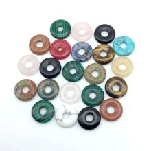 Free Shipping! Stone Donut Pendant ; 18 mm Mini Pendant,  30 pcs/lot, DIY Onyx Jade Crystal Tiger Eye Carnelian