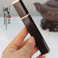 tooth draw brief paragraph Fang Xiang cylinder mouth joss stick incense cone wooden handicrafts manufacturers wholesale