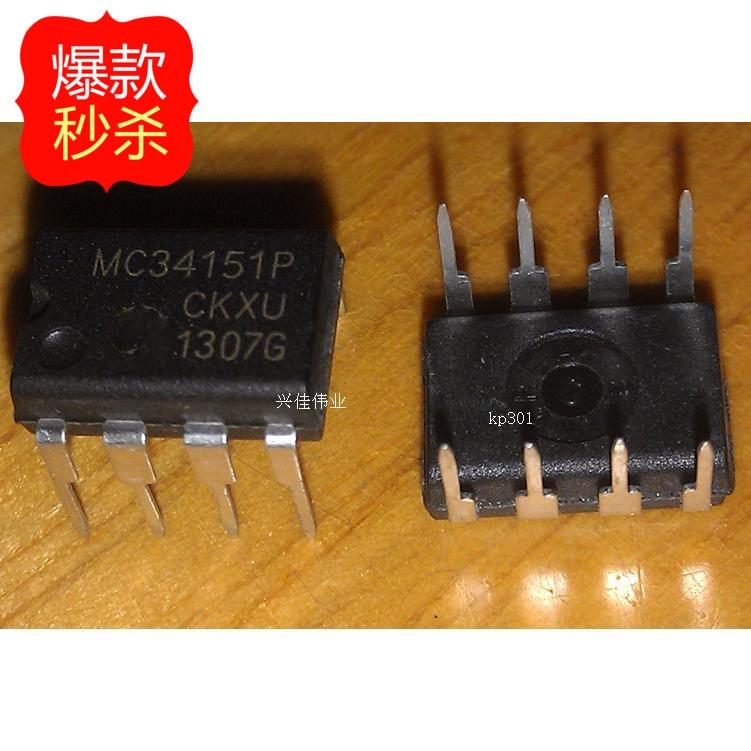 10pcs/lot DIP MC34151 MC34151P DIP-8 Package Bridge Driver IC MOSFET Driver New Original In Stock