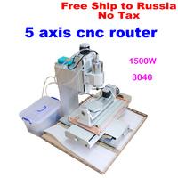 Russia No Shipping No Tax 1500W 5 Axis Cnc Wood Carving Machine Precision Ball Screw Cnc