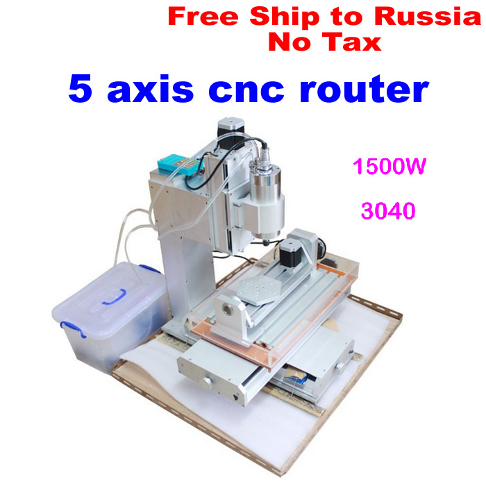Russia no shipping no tax!!! 1500W 5 axis cnc wood carving machine,Precision Ball Screw cnc router 3040 milling machine 3d cnc router 3040 wood carving machine with 1500w water cooled spindle motor no tax to russia