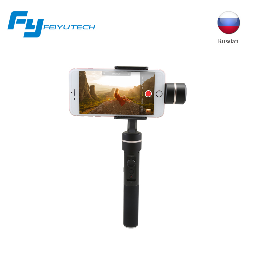 FeiyuTech gimbal SPG 3 axis handheld smartphone and action camera stabilizer 360 degree Limitless 3-axis dual use Face tracking [hk stock][official international version] xiaoyi yi 3 axis handheld gimbal stabilizer yi 4k action camera kit ambarella a9se75 sony imx377 12mp 155 degree 1400mah eis ldc sport camera black