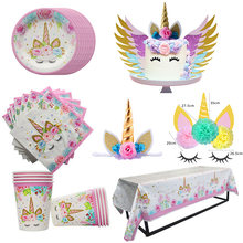 Unicorn Party Supplies Kit Unicornio Paper Plates/Cups/Napkins/Table Cover /Headband Birthday Decorations Kids Party Supplies(China)