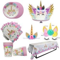 Unicornio festa suprimentos kit unicornio placas de papel/copos/guardanapos/capa de mesa/bandana decorações aniversário crianças festa suprimentos