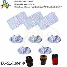 5 brush kit cover 3 floor mop cloths rags (NOT FOR EasyFix & Comfort plus) 3 round brush for Karcher Steam SC1 SC2 SC3 SC1020