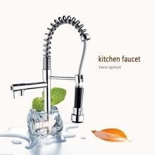 Нам Novely в Дизайн кухонный кран хром полированный одной ручкой Pull Подпушки горячая холодная вода смеситель желательно смеситель для кухни