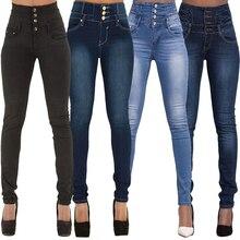 Litthing, весна-осень, женские обтягивающие джинсы, светильник, брюки-карандаш, Стрейчевые джинсы с высокой талией, узкие брюки с карманами на пуговицах, женские джинсы
