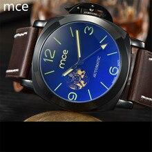 MCE Мода Автоматические Механические Часы Мужчины Лучшие марка Фотохромные Стекла Коричневый Кожаный Мужские Наручные Часы Подарочные masculino мужчины часы