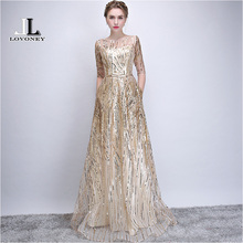 LOVONEY Robe De Soiree Half Sleeves Long Evening Dresses wit
