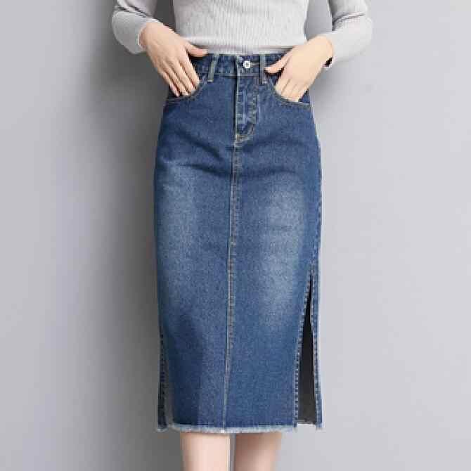 e3ce2e43934 Модные женские туфли джинсовая юбка из органической кожи длинные узкие Джинсовые  юбки Для женщин s Синий