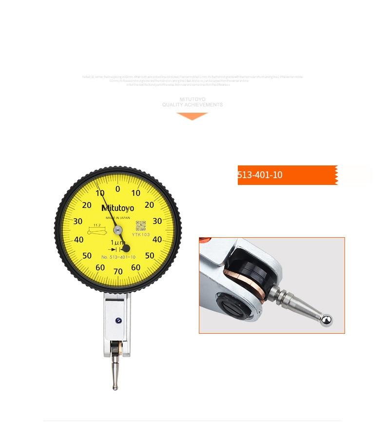 Mitutoyo 513-426-10E Dial Test Indicator TI-153EX