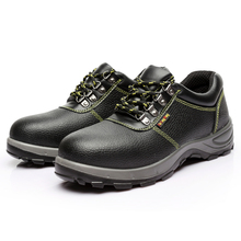AC11010 Men Tactical Military Boots Steel Toe Cap Safety Work Shoes Lightweight Mens