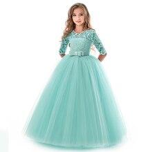 Nuevo vestido de encaje de princesa, vestido bordado de flores para niñas, vestidos Vintage para niños, vestido Formal de fiesta de boda