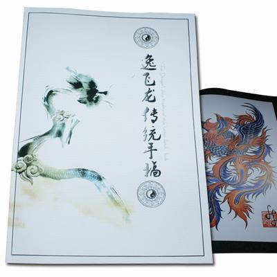 Tattoo Book Art Designs - Dragon + Phoenix - With Line Drawings