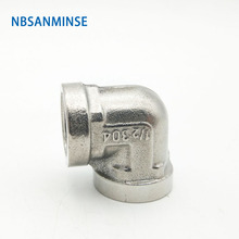 1PC CLF / CLFM Stainless Steel 304 Fitting Air Compressor Parts G 1/2 Thread High Quality NBSANMINSE