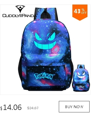 Incoming exclusive customized alien backpack! High-end laser colorful  materials. 7 colours reflected in the sun, fashion cool!