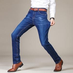 Image 4 - جينز رجال الأعمال على الموضة من Brother Wang بنطال جينز غير رسمي ممشوق ذو قصة ضيقة من قماش الدنيم بنطلون أسود أزرق