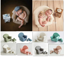 AuFertile newborn photography prop small sofa baby