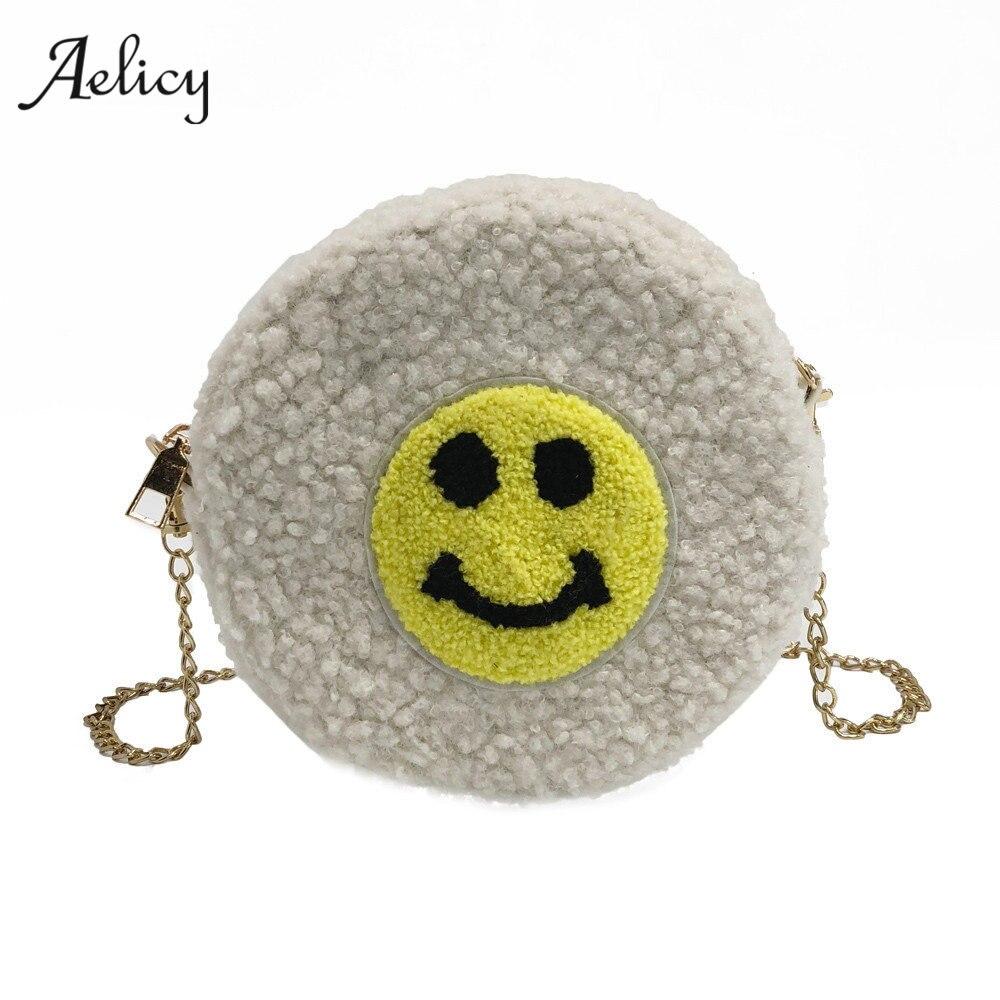 Aelicy Luxury Face Expression Plush Bag Children Crossbody Bags School Bag for Teenage Girls Handbag Schoolbag Messenger Bags
