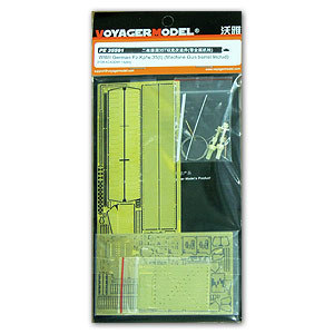KNL HOBBY Voyager Model PE35591 World War II Germany 35 (t) light truck upgrade metal etching parts