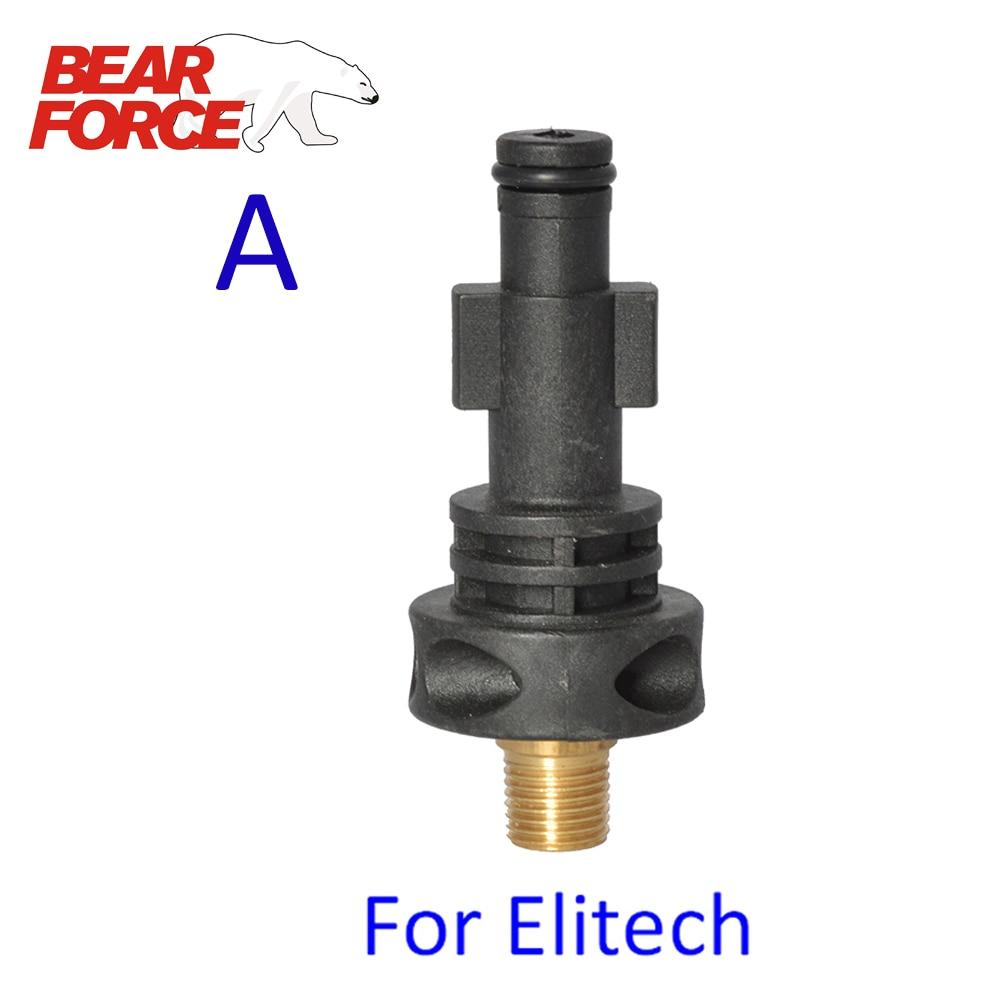 Adapter für Schaum Düse/Schaum Generator/Schaum Pistole/Hochdruck Seife Schäumer für Elitech Hochdruck Washer