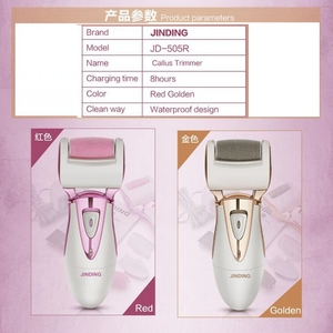 Image 4 - Foot Care Tool with 5 Rollers Skin Care Feet Dead Dry Skin Removal Electric Foot File Callus Remover for Cracked Heels Cuticles