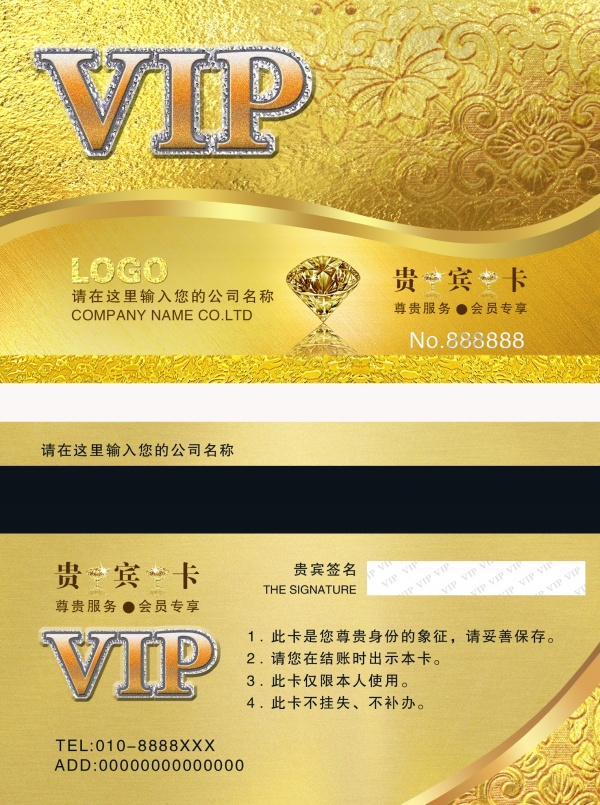 Vip business cards psd image collections card design and card template vip business cards psd choice image card design and card template vip business cards psd gallery reheart Images