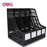 Deli 1pcs document trays file box functional file organizer 4 cases desktop storage file folder with label 9848