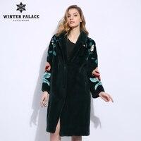 Petal three dimensional figure imported mink fur coat long mink coats women Self cultivation fur coat