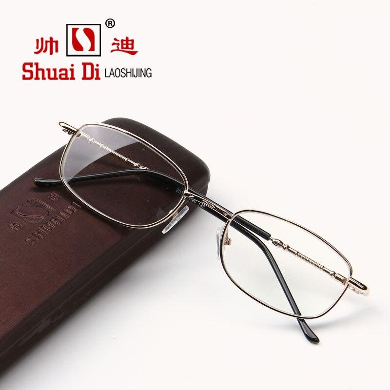 77591750bdee4 2018 Gafas de sol Lentes De Sol Bonito High-end Óculos de Radiação Anti  Fadiga Hd Lente de Vidro óculos Para Presbiopia