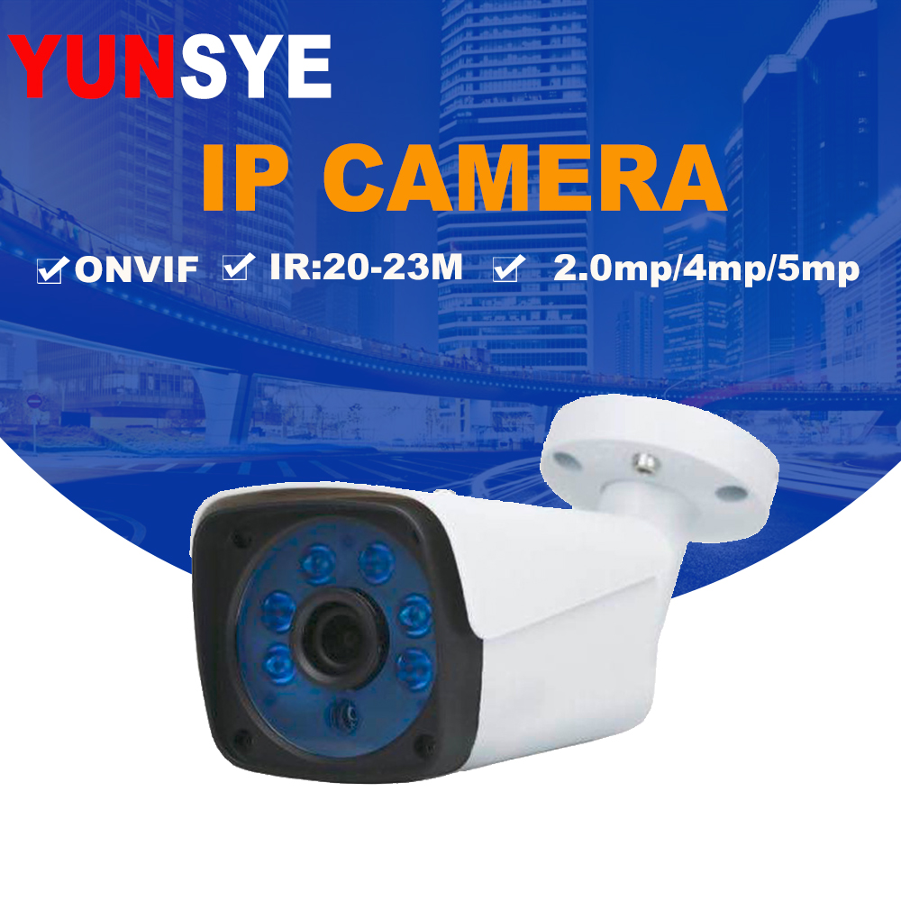 YUNSYE Wide Angle POE IP Camera 1080P 5mp Email Alert XMEye ONVIF P2P Motion Detection RTSP 48V POE Surveillance CCTV OutdoorYUNSYE Wide Angle POE IP Camera 1080P 5mp Email Alert XMEye ONVIF P2P Motion Detection RTSP 48V POE Surveillance CCTV Outdoor