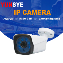 YUNSYE Wide Angle POE IP Camera 1080P 5mp Email Alert XMEye ONVIF P2P Motion Detection RTSP 48V Surveillance CCTV Outdoor