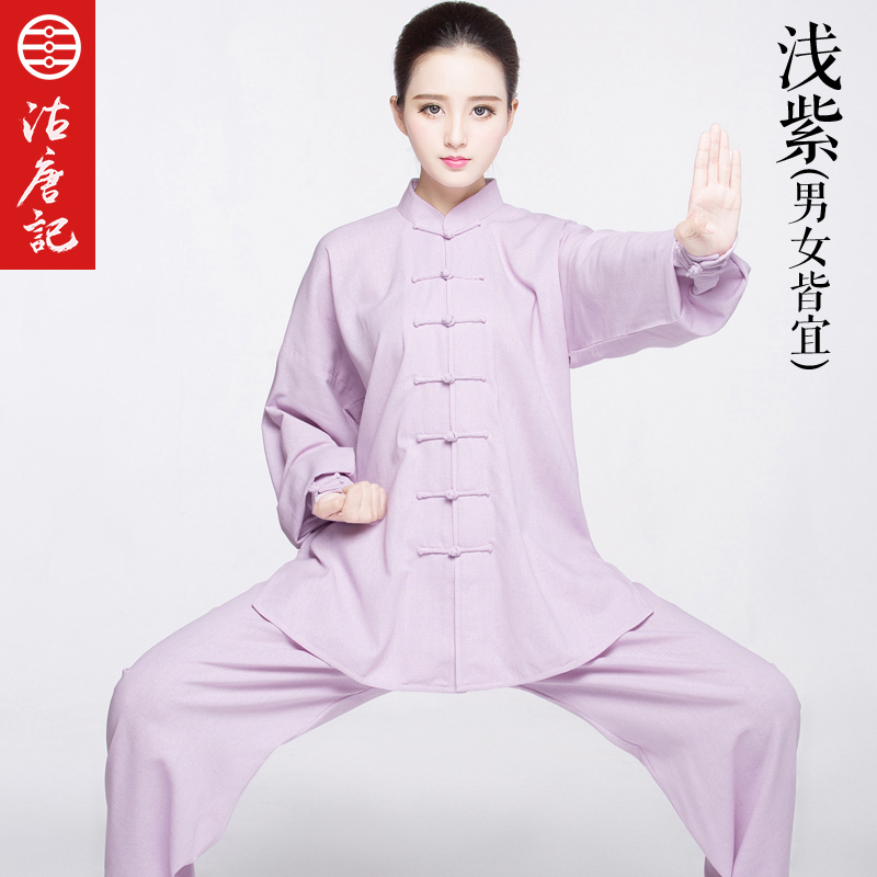 Lnen Tai Chi Uniform Men And Women Taiji Boxing Clothing Spring And Autumn  Kung Fu  Suit  Martial Art Clothes Wing Chun Uniform