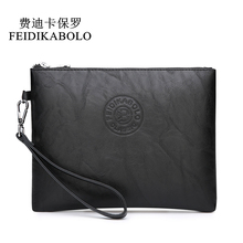 цена FEIDIKABOLO Men Wallets Long Zipper Coin Purse For Men Clutch Wallet Men Handy Bag Male Vintage Large Wallet Carteira Masculina