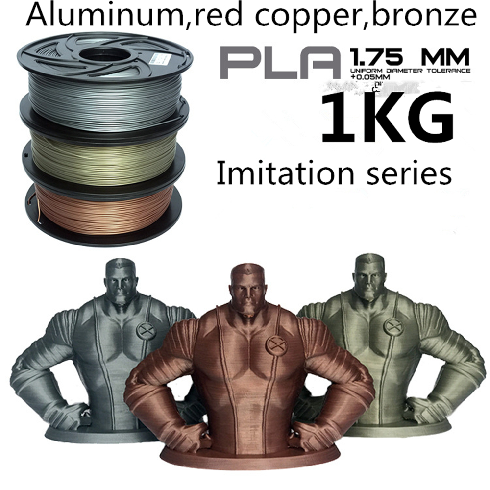 New Imitation Metallic Bronze Red Copper Aluminum PLA 3D Printer Filament Consumables 1.75mm 1KG Upgraded Quality for 3D Printer