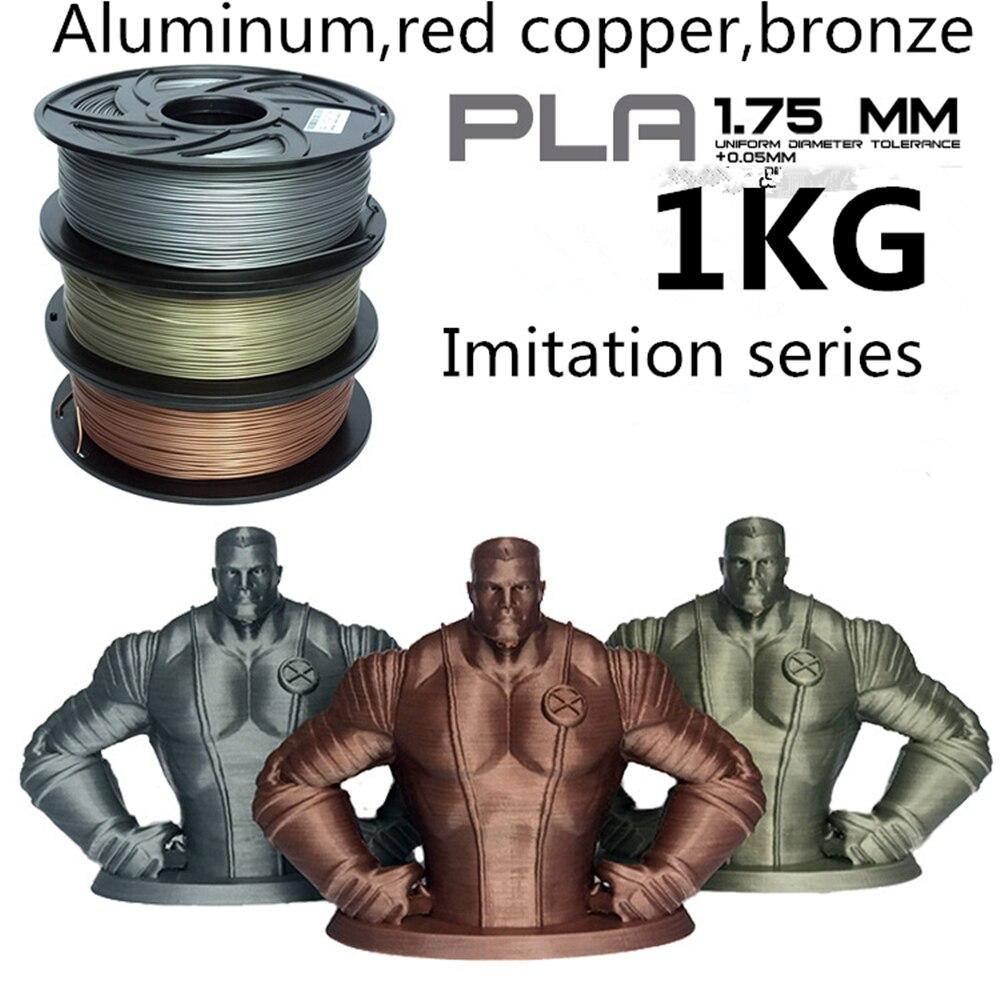 Nouveau Imitation Métallique Bronze Rouge De Cuivre En Aluminium PLA 3D Imprimante Filament Consommables 1.75mm 1 kg Qualité Améliorée pour 3D imprimante