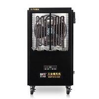 Промышленный Электрический тепловентилятор 380 В 15 кВт коммерческий подогреватель умный пульт дистанционного управления теплый воздух воз