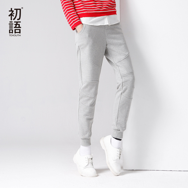 Toyouth 2017 Autumn New Slim Cotton Sweatpants Pencil Pants Solid Sportwear Harem Pants