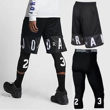 Men Sets Workout Shorts + Tights