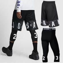 Мужские баскетбольные наборы спортивный тренажерный зал быстросохнущие тренировочные шорты + колготки для мужчин футбол упражнения Туризм Бег Фитнес Йога 85022