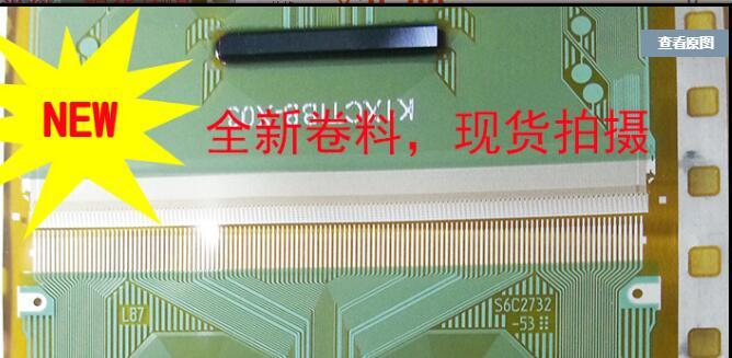 S6C2732-53 New TAB COF Module 8019f cbf6 new tab cof module