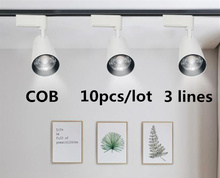 10PCS LED 3 lines track light COB Track Rail Light AC100-240V Windows Showrooms Exhibition Spotlight Ceiling track lamp