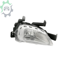 цена на 7054002701 right front fog lamp 7054002801 left front fog lamp assembly for Geely NL-3 car