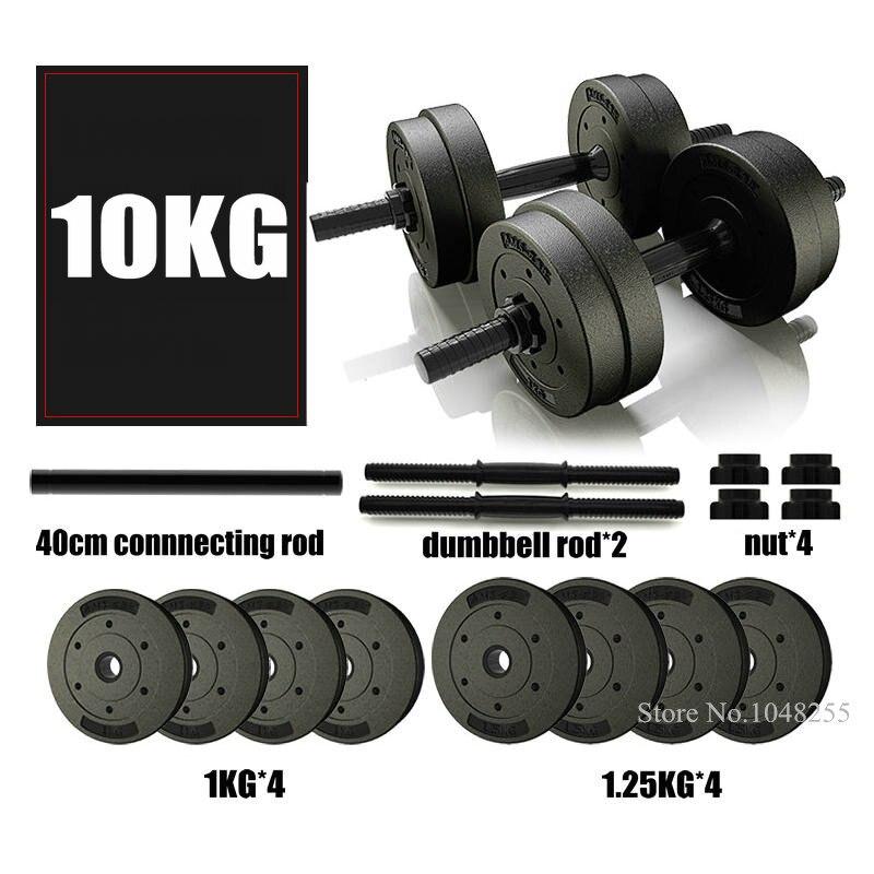 10/20/30 KG haltères ménagers pour hommes, ajuster le poids équipement de fitness haltères, mettre à niveau le sac d'haltères